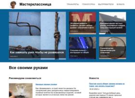 masterclassnitsa.ru