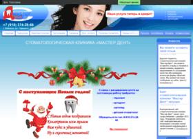 masterdent-labinsk.ru