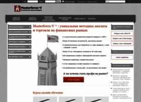 masterforex-v.org