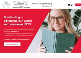 masterielts.ru