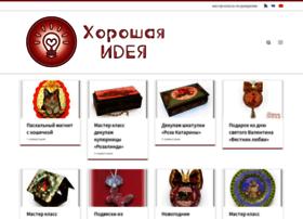 masterklass-krasivo.ru