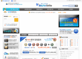 masterlotto.co.kr