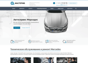 mastermb.ru