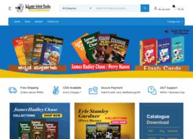mastermindbooks.com