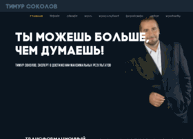 masterofmoney.ru