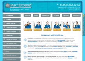 masterovoj66.ru