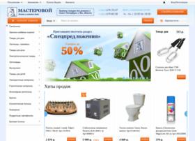 masterovoy-spb.ru