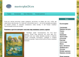 masterplat24.ru