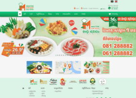 mastersukisoup.com