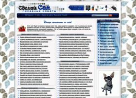 masteru.org.ua