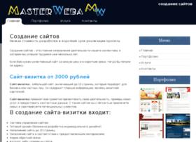 masterweba.ru