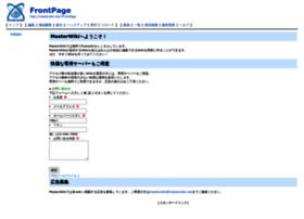 masterwiki.net