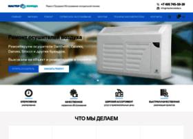masterxoloda.ru