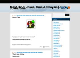 mastjokessms.blogspot.in