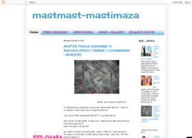 mastmast-mastimaza.blogspot.in