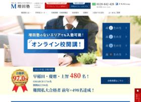 masudajuku.jp