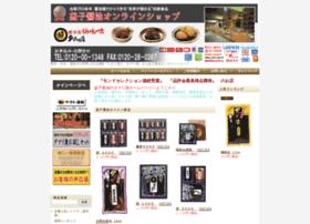 masuko-tamari.co.jp