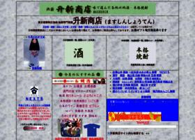 masushin.co.jp