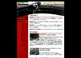 masutani-cycle.com