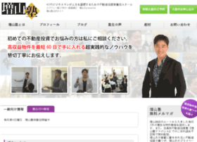 masuyamadai.com