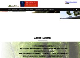 matatabi-journey.com