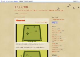 matatabi-yasiki.blogspot.jp