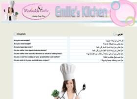 matbakh-emilie.com