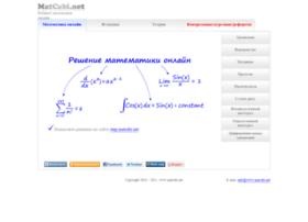 matcabi.net