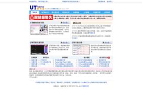 match.f1.com.tw