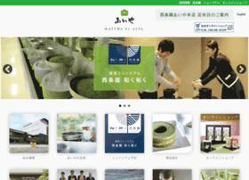 matcha.co.jp