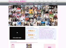 matchbank.com.tw