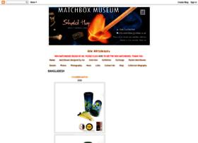 matchboxmuseum.blogspot.com