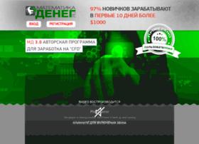 matematika-deneg.ru