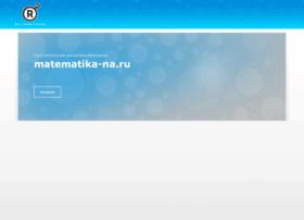 matematika-na.ru