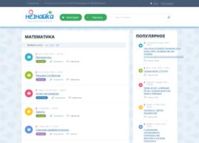 matematika.idkn.ru
