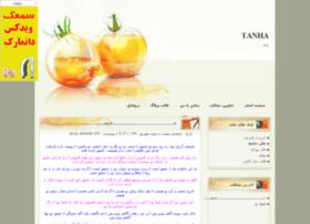 maten0115.blogfa.com