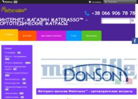 materasso.in.ua
