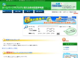 material-land.com