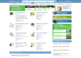 materiali.pomagalo.com