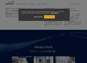 materialise.co.jp