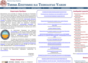 materials.uoc.gr