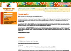 materinstvo-shop.ru