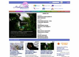materinstvo.ru