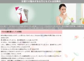 maternalspark.com