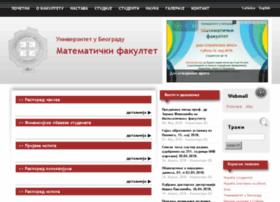 matf.bg.ac.rs