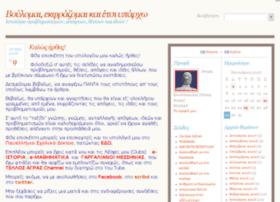 math-telos-agras.pblogs.gr