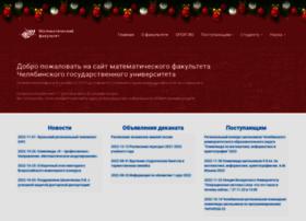 math.csu.ru