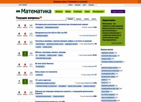 math.hashcode.ru