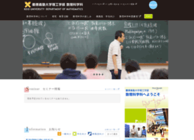 math.keio.ac.jp