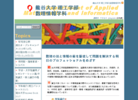 math.ryukoku.ac.jp